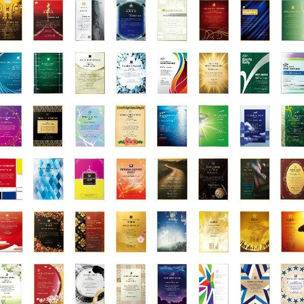 40種類以上のデザインから選べます。