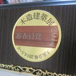 メダル部分のオリジナルについて イメージ