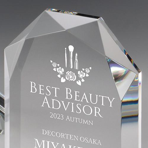 上部のダイヤモンドカットが美しい