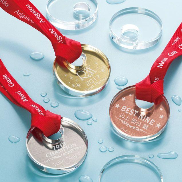 クリスタルメダル WIN-ZNA-9044(直径60mm)