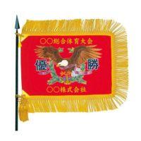 既製優勝旗TNA-TF-501 ミシン刺繍(金糸)  赤