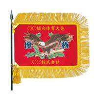 既製優勝旗TNA-TF-503 ミシン刺繍(金糸)  赤