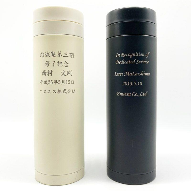 ステンレスサーモボトル・スリム(500ml)