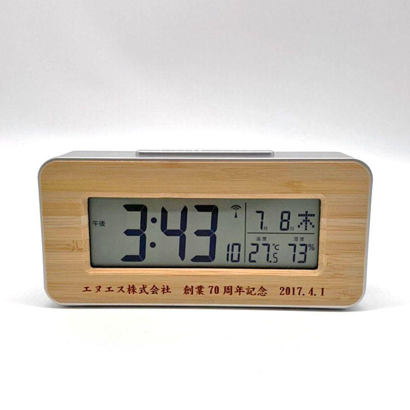 竹製目覚まし電波時計